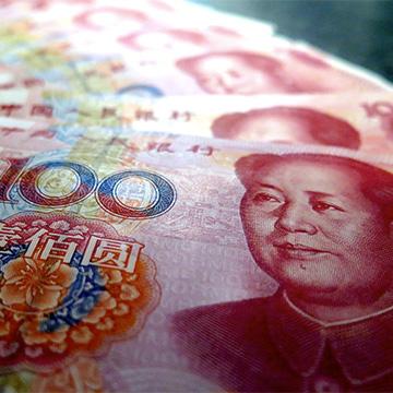 如何用RMB购买全网最便宜的数字币(比特币),看这一篇足够!
