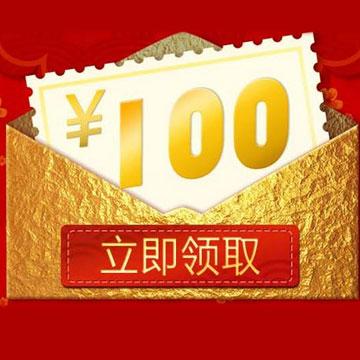 【币姐专属优惠券】硬件钱包 100元优惠券,免费领取咯~!