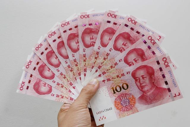 持有的币想卖了换人民币,只能到场外交易所吗?