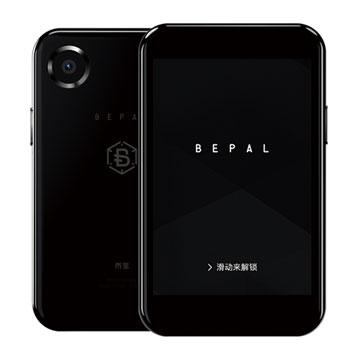 比特币钱包大全- Bepal Pro S