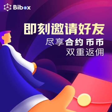 Bibox值得关注?Bibox的平台币BIX知多少?